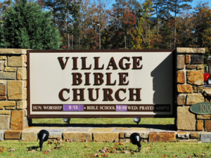 Village Bible Church, Hot Springs Village, Arkansas